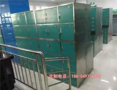 邹城不锈钢中药柜生产厂家