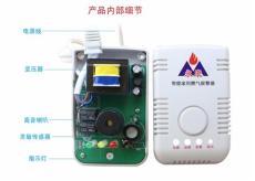 可燃氣體報警器帶排風帶切斷閥報警器
