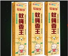 六代蚊蝇香王生产厂家价格