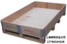 松江封閉木箱 框架結構箱 插片箱 鋼邊箱