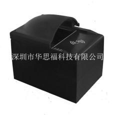 華思福電子護照多功能證件閱讀器