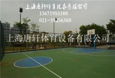 宁波场地设计塑胶篮球场保质保量