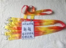 织带印刷 挂绳挂带热转印加工 奖牌吊绳