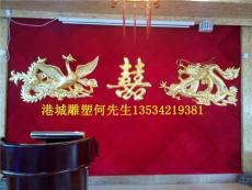 深圳福田酒店婚庆浮雕龙凤雕塑