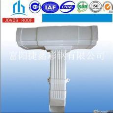 云南PVC落水系统