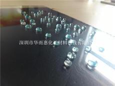 防指紋油生產廠家