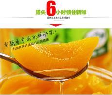 寧興食品罐頭 寧興黃桃罐頭的營養價值