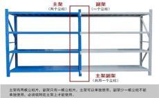 宁波轻型博亚直播 中型博亚直播 置物架 铁架子