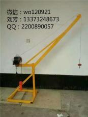 最小房顶吊机架子最小100公斤房顶吊机