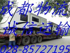 成都至广西的整车物流专线运输公司