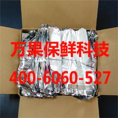葡萄保鮮袋批發/水果保鮮技術/水果保鮮袋