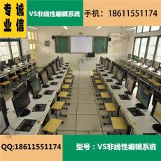 VSedit非線性編輯系統 4K高清非編系統廠家