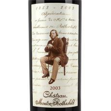 2003年木桐葡萄酒 法國大木桐正牌批發