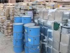 長沙回收庫存丁基橡膠