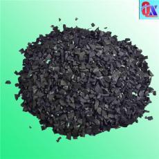 云南乾西活性 厂家直销 椰壳 木质 煤质