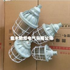 BCD200-L70B1Z防爆壁式金鹵燈