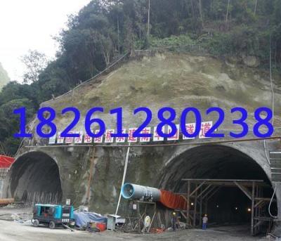 供应1米隧道导风筒 工程通风用风带