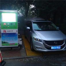 鄭州潔洗卡投幣刷卡自助洗車機生產廠家