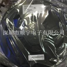 村田同轴连接器MM8030-2610 原装现货供应