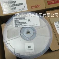 村田贴片电容GRM188R71H104KA93D大量到货