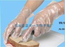 肯德基/麦当劳/沃尔玛使用薄膜手套