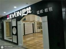 上海3D壁紙加盟 伊梵壁紙人人信賴