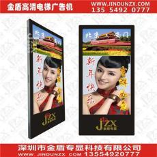 21.6寸超薄電梯口專用豎掛廣告機