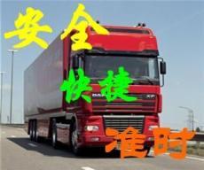 蕭山至福州泉州廈門物流電動車托運