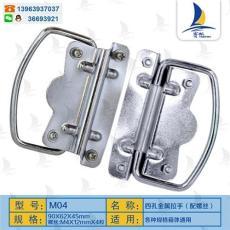 钢带箱铁提手1