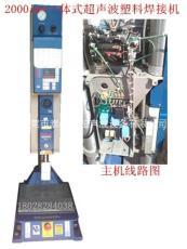 必能信2000iw+一體機20K2200W超聲波焊接機