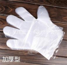 一次性手套加厚款批发多少钱