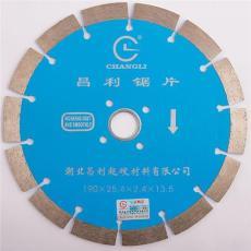 石材切割片 石材切割片厂家 石材切割片价格