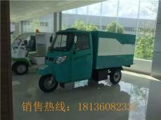 小型电动垃圾车 挂桶式垃圾车