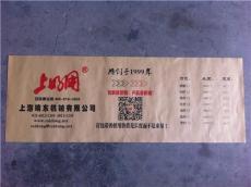 专业供应海王包装牛皮纸 海王牛皮纸规格