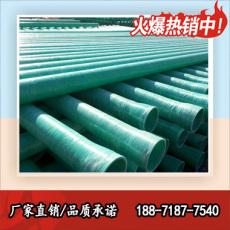 湖北无碱玻璃钢管道厂家 dn500玻璃钢夹砂管