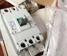 原裝TCL塑殼開關TLM2M-400