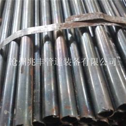 直徑18毫米鋼管現貨 河北外徑19mm黑退鋼管