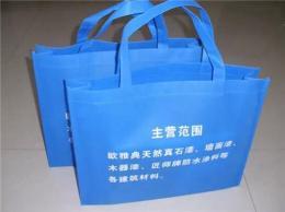 珠海企事业宣传手提袋 社区文化活动环保袋
