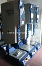 必能信2000iw+20K2200W超聲波塑料焊接機